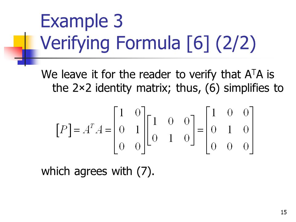 Example 3 Verifying Formula [6] (2/2)